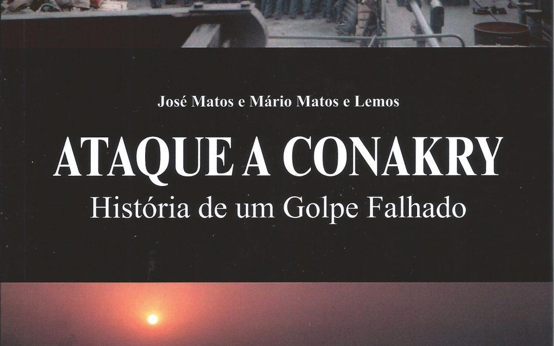 ATAQUE A CONAKRY, HISTÓRIA DE UM GOLPE FALHADO